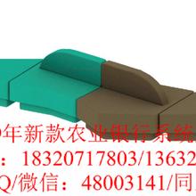 中国农业银行家具-客户等候沙发(多边形)