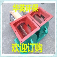星型卸料器卸料器,非标型星型卸料器_卸料器(卸灰阀)图片