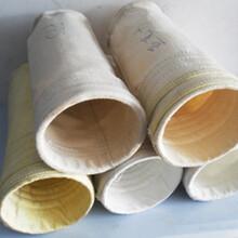耐高温美塔斯除尘布袋供应/华英环保除尘滤袋厂家图片