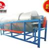 浙江超值的鱼粉加工设备供应-鱼粉加工设备低价批发