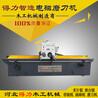 磨刀機怎么樣-價位合理的磨刀機,得力木工機械傾力推薦