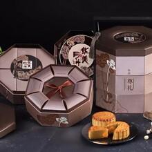 员工月饼代加工-华美月饼厂家直销 质量保证 型号齐全图片