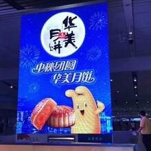 蚌埠华美员工定制月饼厂图片