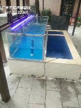 佛山海鮮池安裝 漁民新村海鮮魚池圖片
