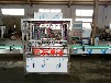 全自動葡萄汁灌裝機、山楂汁灌裝機、直線式藍莓汁灌裝設備