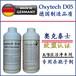 紧急消毒用品-济南供应好用的奥克泰士杀孢子剂