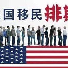 美國技術移民-想找服務周到的美國親屬移民-就來華人出國圖片