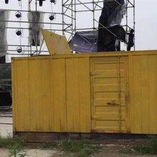東風柴油發電機組 柴油發電機租賃價格 沃爾沃圖片