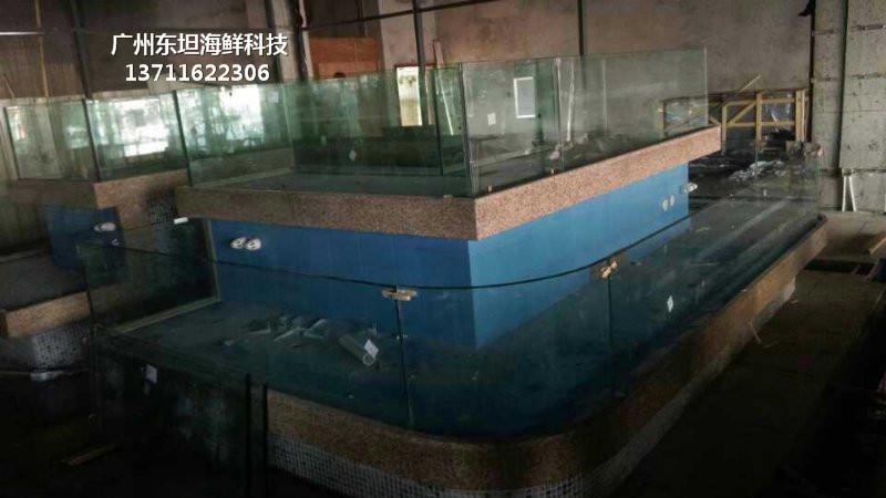 東莞飯店海鮮池定做電話