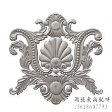 遵义铝艺护栏装饰铝花图片