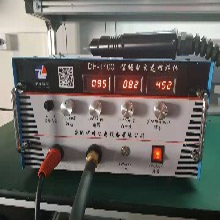 安徽中凌机电设备电火花1600型冷焊机修补各类模具铸造产品缺陷图片