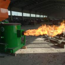 廊坊品牌好的自动点火式生物质燃烧机厂家-好的热水炉生物质燃烧机图片