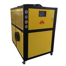 工業制冷設備冷風機/工業制冷設備生產廠家圖片