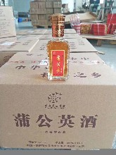 养生酒可以做贴牌吗?安徽魏献坊酒业图片