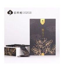 云南天佑科技提供合格的辣木叶精片盒装-辣木片的功效与作用图片
