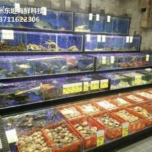 深圳龍華海鮮池安裝 海鮮魚缸 定做東坦魚池圖片