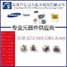 重庆哪家0402电子元器件厂商 0402贴片电容图片