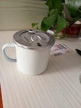 惠州茶缸人參酒 茶缸人參酒品牌開發代理 產品質量保證圖片