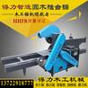 全自动数控圆木推台锯视频_得力木工机械_信誉好的圆木推台锯提供商