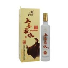 無錫百年貢酒哪個品牌好 百年貢酒品牌開發定制 可定制圖片