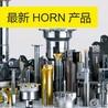 西安进口铰刀促销 金属加工刀具 性能稳定 安全环保