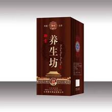 常州貼牌白酒 白酒貼牌廠家 優選品質 安徽魏獻坊酒業圖片