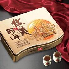 九江华美月饼批发图片