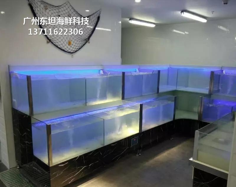 黃埔菜市場海鮮缸公司