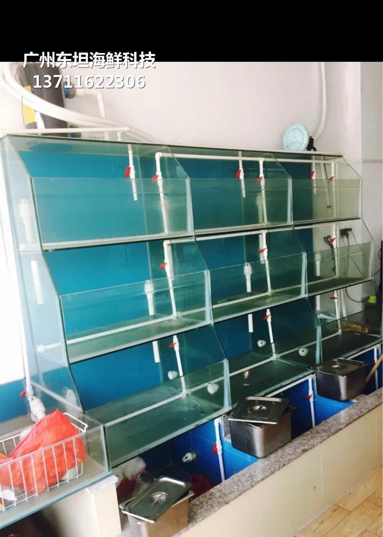 廣州生猛海鮮魚池定做