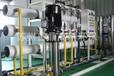 江苏优良RO反渗透系统供应商是哪家_优质的RO反渗透
