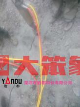厦门液压岩石劈裂棒矿山开采爆破机械设备 劈裂棒图片
