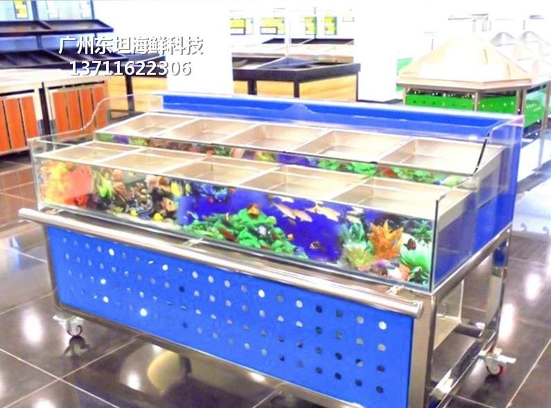 鹽田馬賽克海鮮池圖片