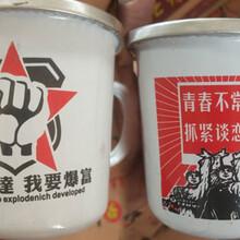 贴牌茶缸人参酒生产厂家 茶缸人参酒品牌开发代理图片