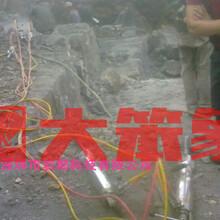 深圳液压岩石劈裂机先进的石头爆破设备方法 劈裂棒图片