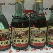 济宁革命小酒生产 革命小酒贴牌代加工优质厂家图片