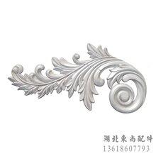 长春锌钢楼梯护栏装饰铝花图片