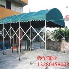 苏州推拉棚厂家/上门安装雨棚/大型推拉篷厂家图片