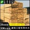 建筑方木批发市场 木方 木方一方多少钱 名和沪中