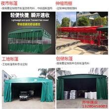 郑州推拉棚价格/推拉车篷/大型推拉蓬图片