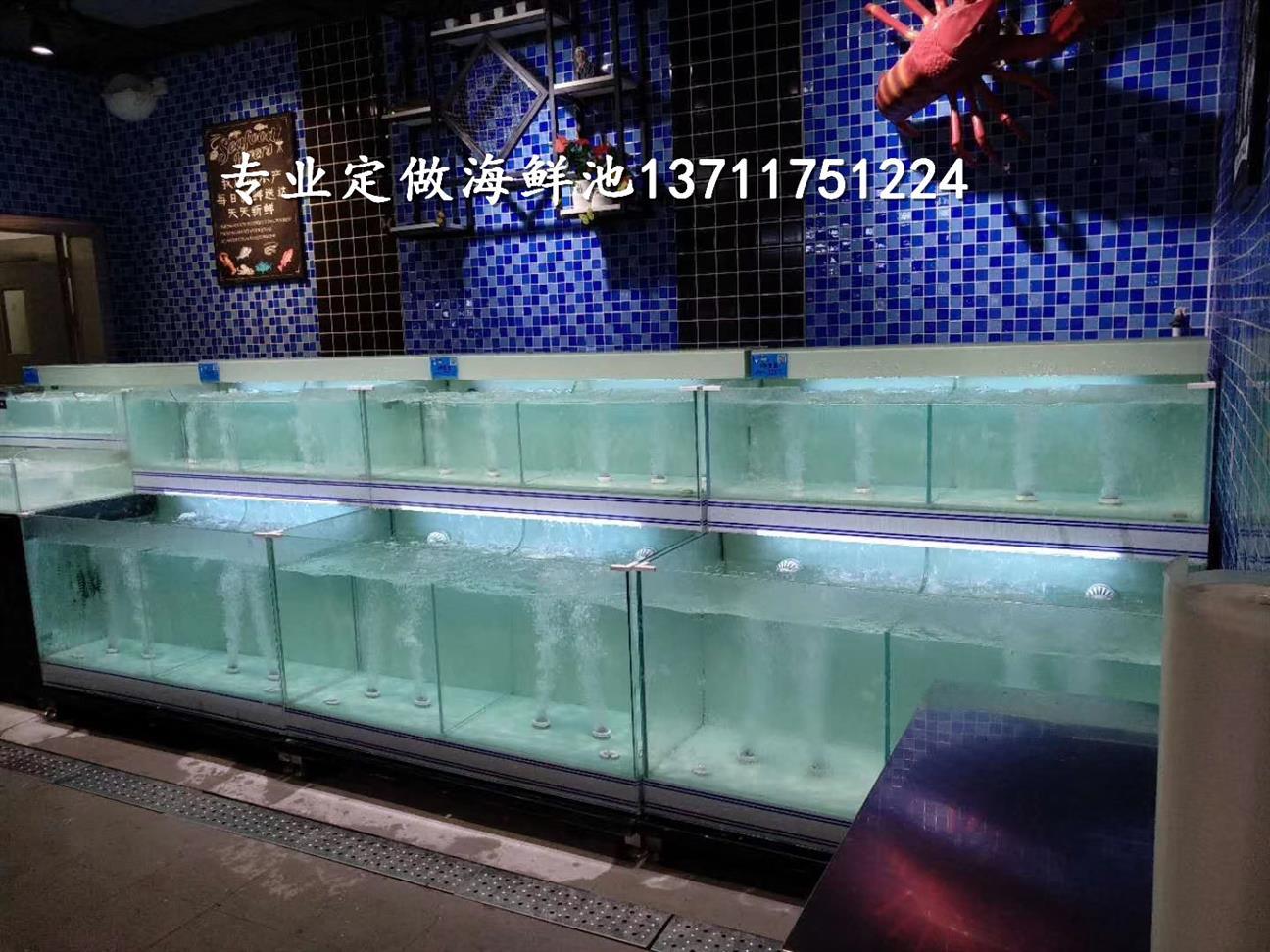 廣州五山玻璃海鮮池電話