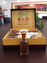 许昌百年贡酒报价 百年贡酒品牌开发定制 优选品质图片