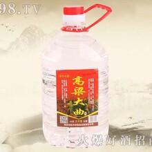 古井镇塑料壶酒哪里有卖 塑料壶装酒厂家直销 品种多图片