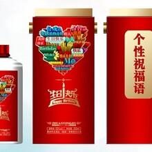 九江贴牌生产 白酒贴牌厂家 高品质工程图片