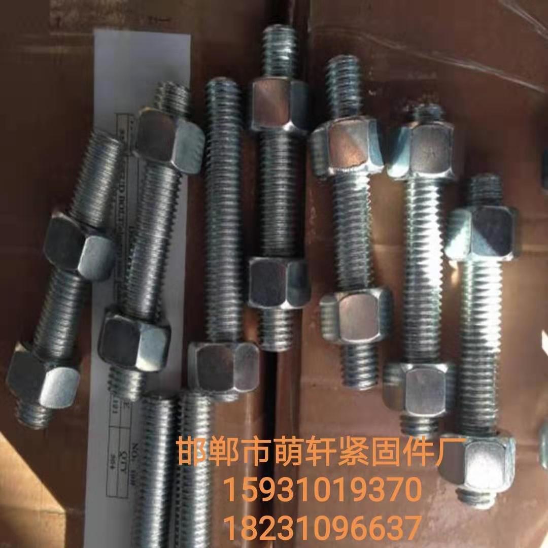 山东济宁螺栓,双头螺栓价格 - 中国供应商