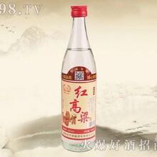武汉客户选择贴牌定制低档酒 贴牌定制低档酒 厂家定做图片