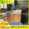 工程建筑木方工厂 松木木方 可加工定制
