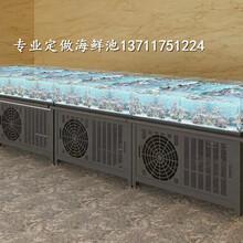 廣州天河南海鮮池公司 火鍋店海鮮池圖片