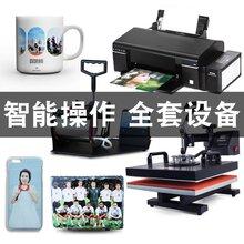 徐州印衣服机器厂家直销 31度