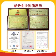 上海国产印衣服机器 印衣服机器