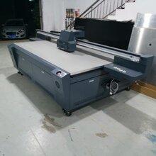 松江区UV万能智能打印机降低人工成本